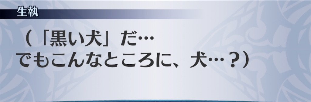 f:id:seisyuu:20200322221914j:plain