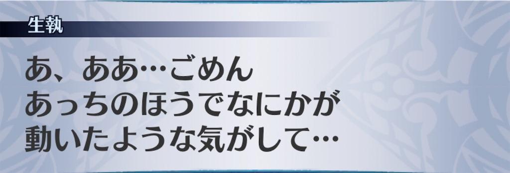f:id:seisyuu:20200322222042j:plain