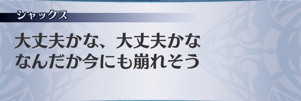 f:id:seisyuu:20200322225313j:plain