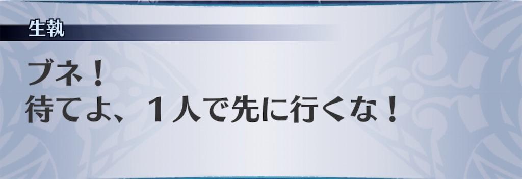 f:id:seisyuu:20200322225443j:plain
