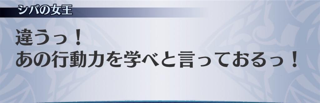 f:id:seisyuu:20200322225612j:plain