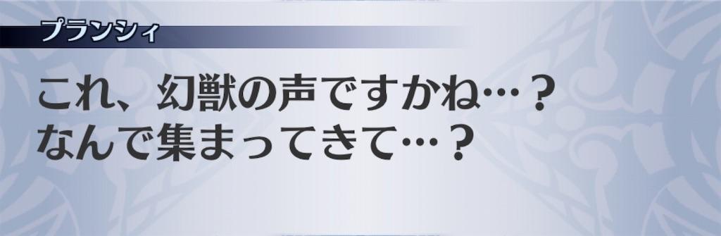 f:id:seisyuu:20200323181716j:plain