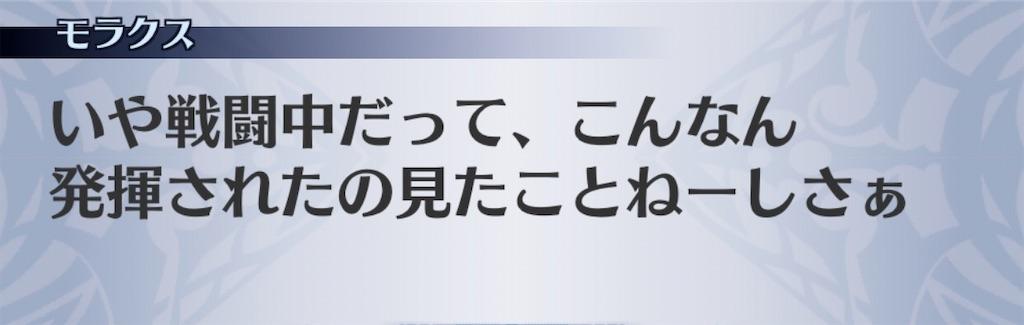 f:id:seisyuu:20200323182010j:plain