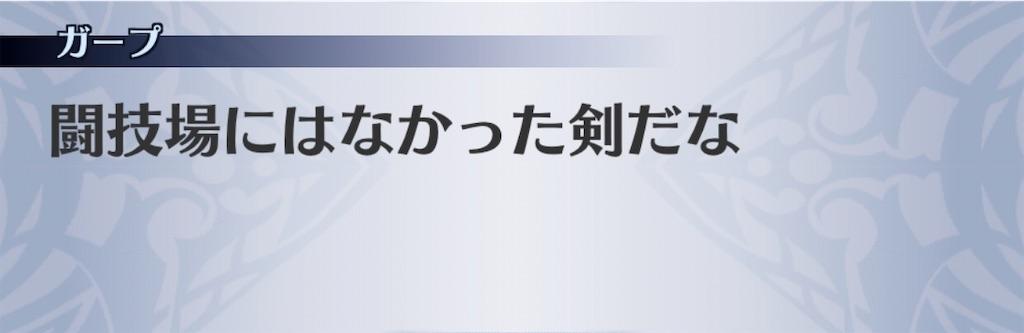 f:id:seisyuu:20200323182344j:plain