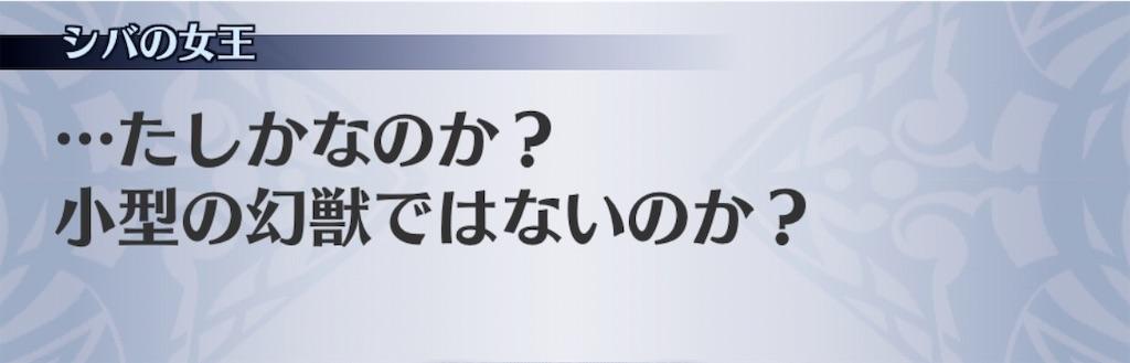 f:id:seisyuu:20200323184014j:plain