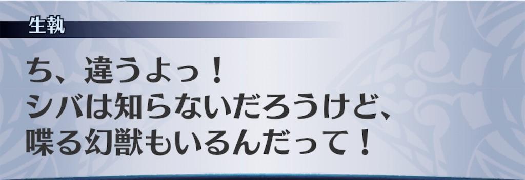 f:id:seisyuu:20200323191627j:plain