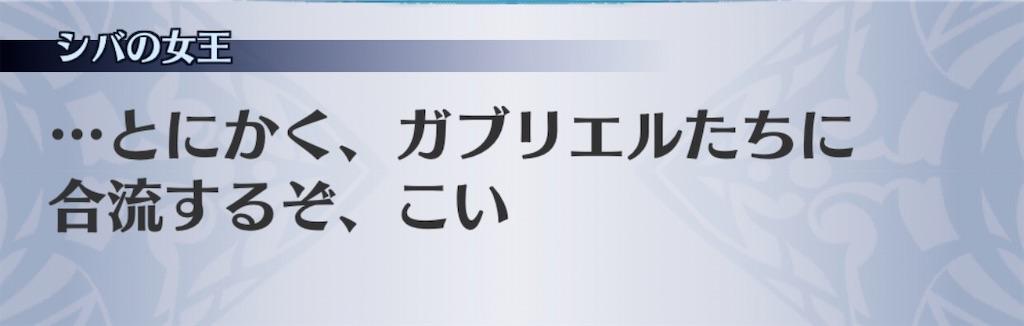 f:id:seisyuu:20200323191631j:plain