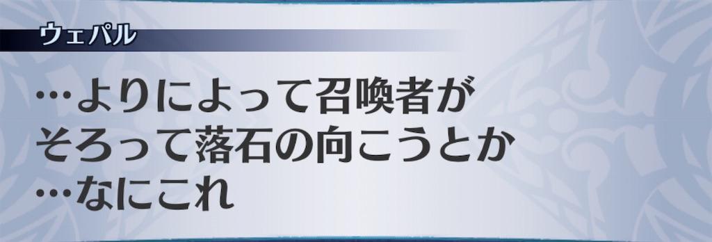 f:id:seisyuu:20200323192458j:plain