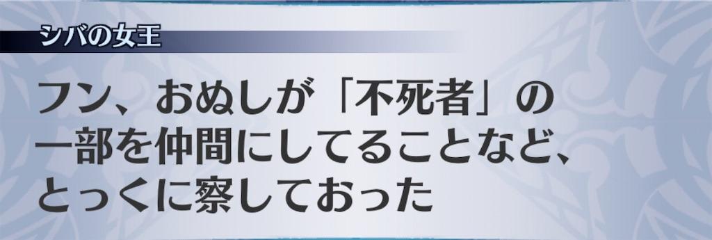 f:id:seisyuu:20200323192958j:plain