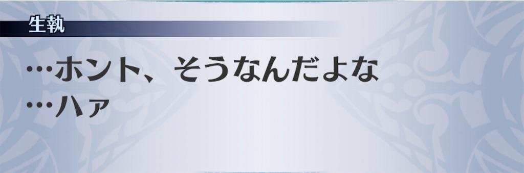f:id:seisyuu:20200323193216j:plain