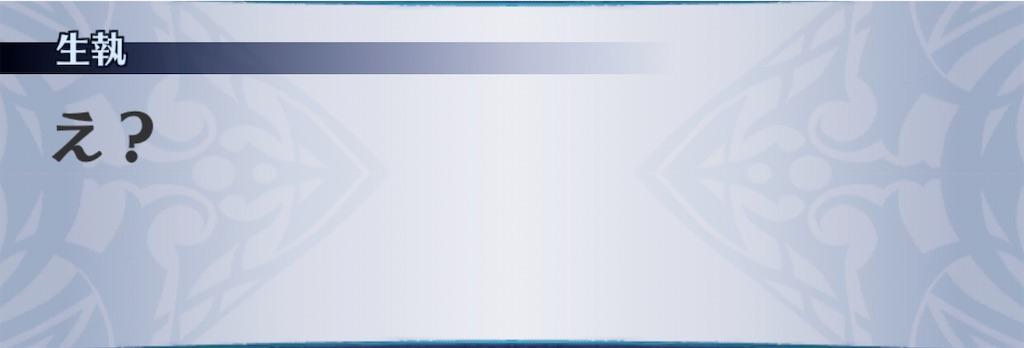 f:id:seisyuu:20200323193326j:plain