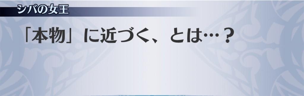 f:id:seisyuu:20200325185450j:plain