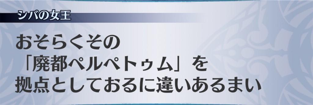f:id:seisyuu:20200325194959j:plain