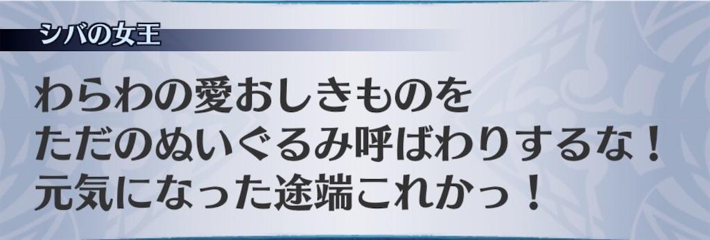 f:id:seisyuu:20200325200501j:plain