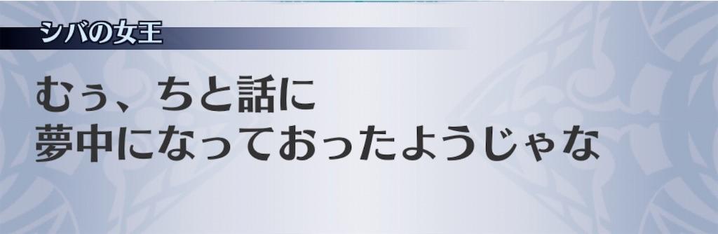 f:id:seisyuu:20200325200658j:plain