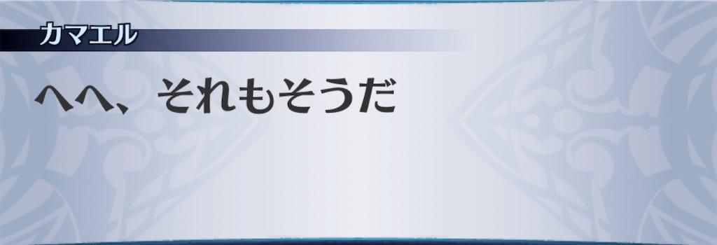 f:id:seisyuu:20200326181015j:plain