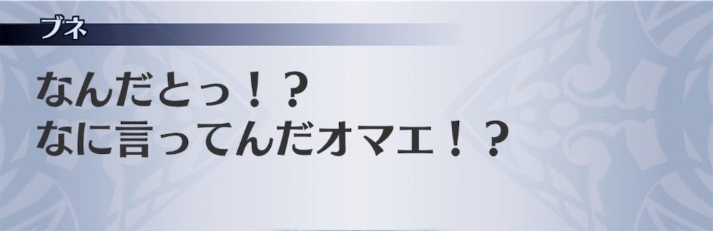 f:id:seisyuu:20200326184831j:plain