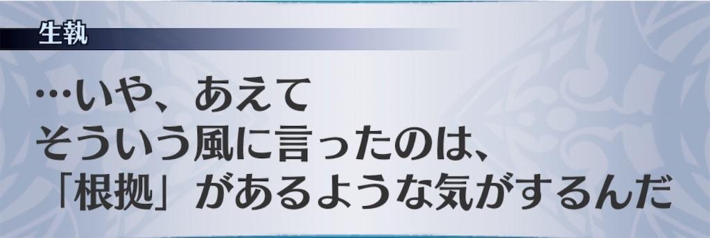 f:id:seisyuu:20200326191514j:plain