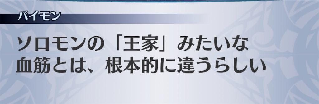 f:id:seisyuu:20200326191850j:plain