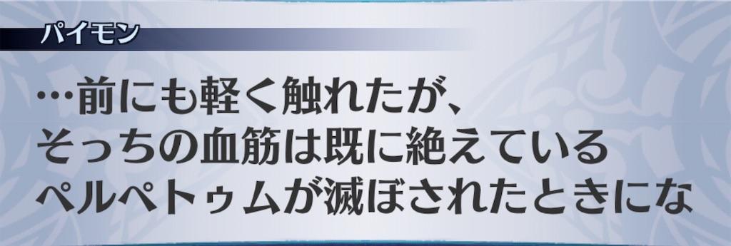 f:id:seisyuu:20200326191921j:plain