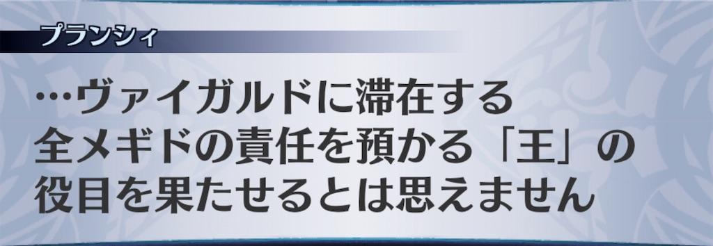 f:id:seisyuu:20200326193334j:plain