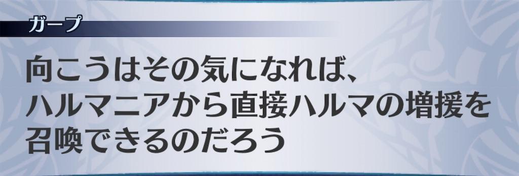 f:id:seisyuu:20200326193444j:plain