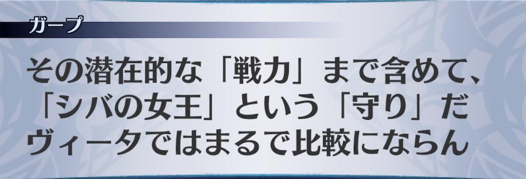 f:id:seisyuu:20200326193449j:plain