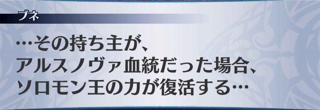 f:id:seisyuu:20200326193825j:plain