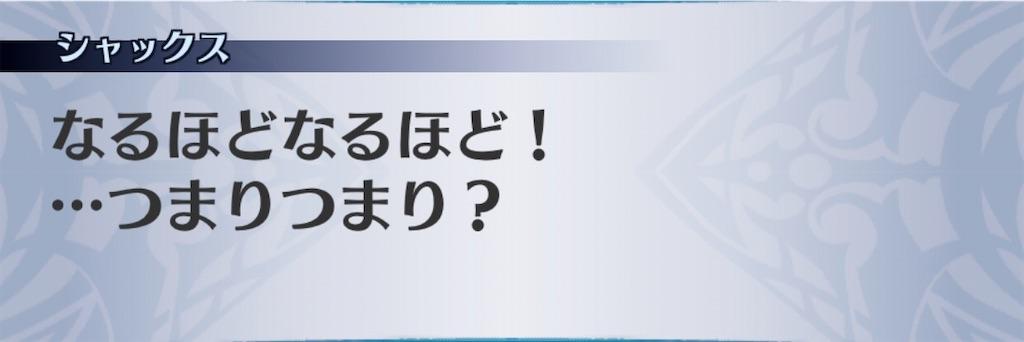 f:id:seisyuu:20200326194300j:plain