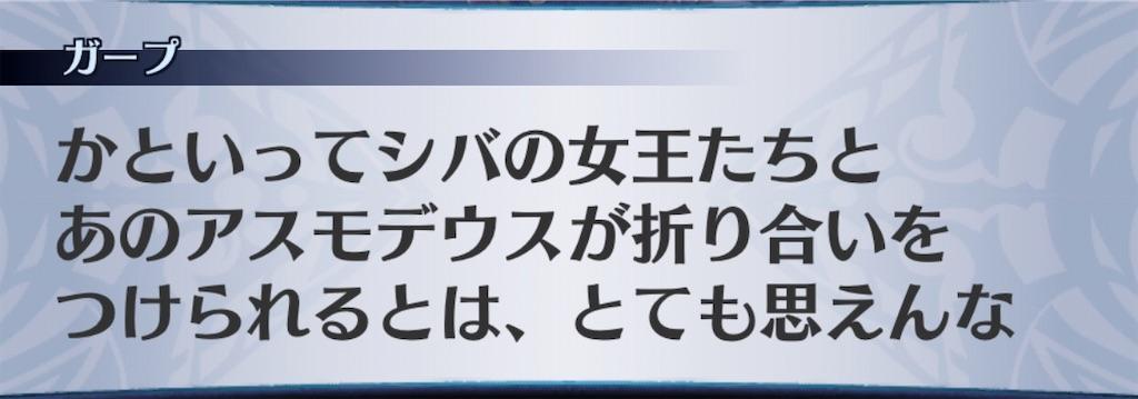 f:id:seisyuu:20200326194550j:plain