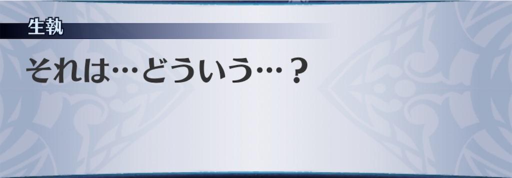 f:id:seisyuu:20200326195115j:plain