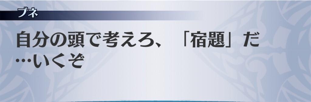 f:id:seisyuu:20200326195119j:plain