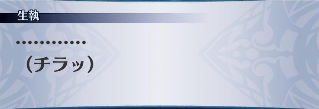 f:id:seisyuu:20200326195132j:plain