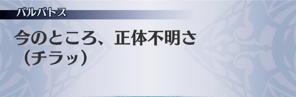 f:id:seisyuu:20200326195341j:plain