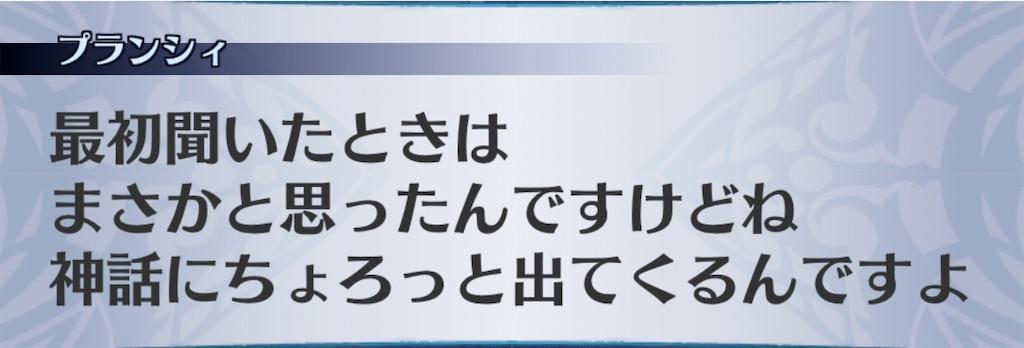 f:id:seisyuu:20200326220741j:plain