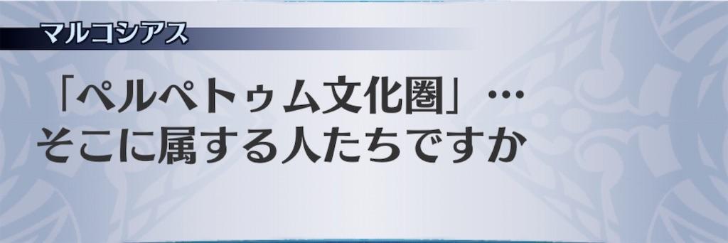 f:id:seisyuu:20200326221034j:plain