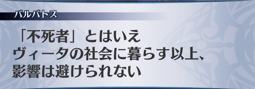 f:id:seisyuu:20200326221231j:plain