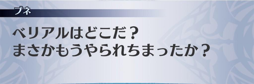 f:id:seisyuu:20200326222053j:plain