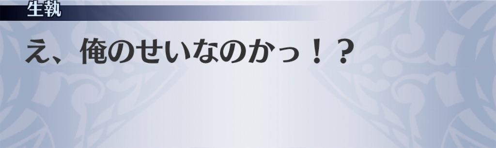 f:id:seisyuu:20200326222221j:plain