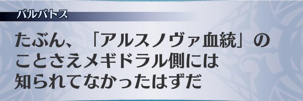 f:id:seisyuu:20200326222323j:plain