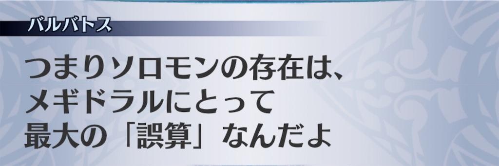 f:id:seisyuu:20200326222501j:plain