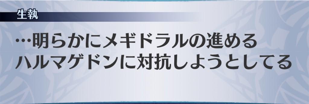 f:id:seisyuu:20200326222731j:plain