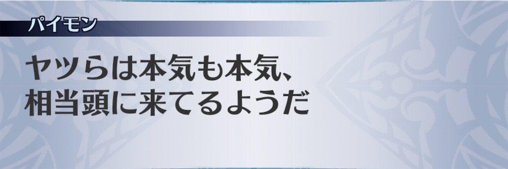 f:id:seisyuu:20200326222752j:plain
