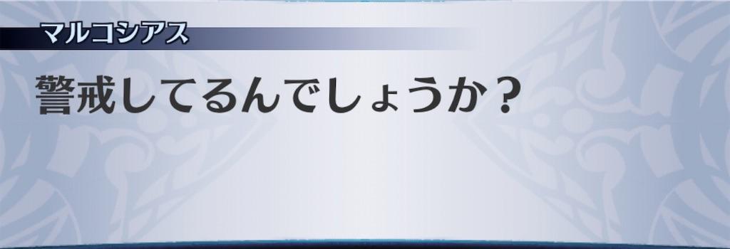 f:id:seisyuu:20200327174717j:plain