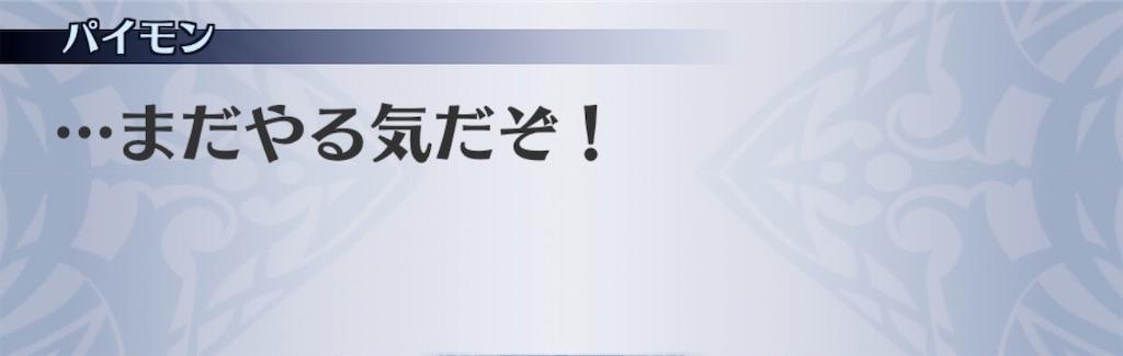 f:id:seisyuu:20200327195015j:plain