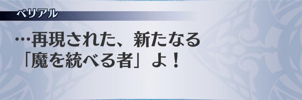 f:id:seisyuu:20200328180431j:plain