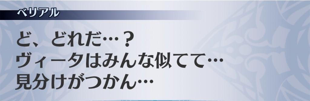 f:id:seisyuu:20200328180727j:plain