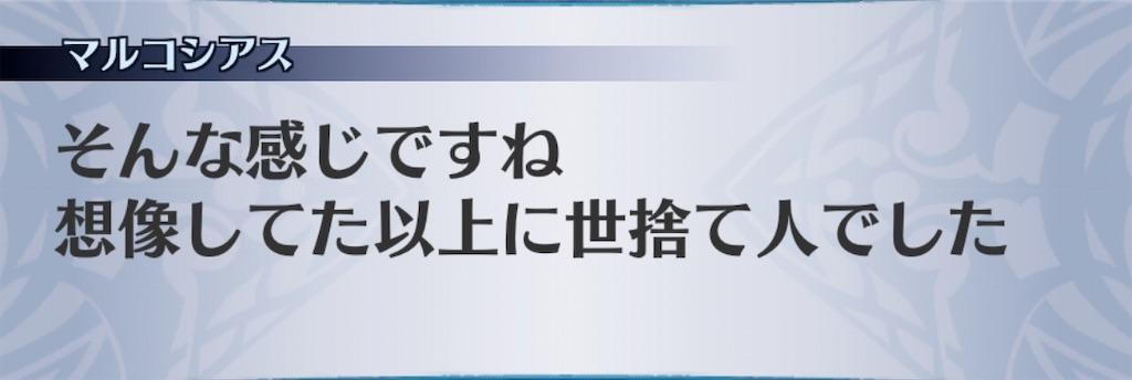f:id:seisyuu:20200328180937j:plain