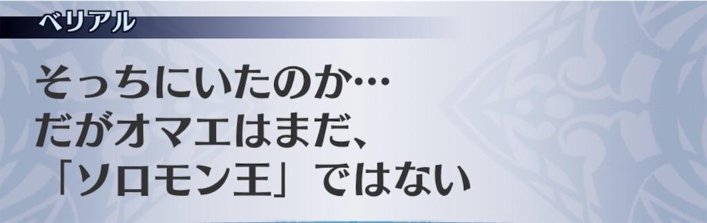 f:id:seisyuu:20200328181214j:plain