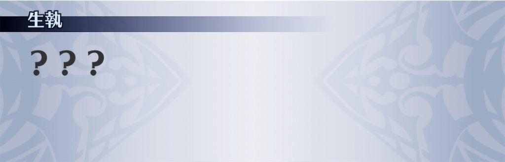 f:id:seisyuu:20200328181702j:plain